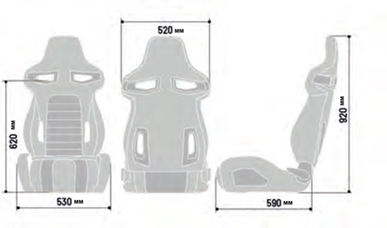 SPARCO R333 SEAT DIMENSIONS